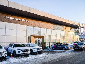 Hyundai Новый Sante Fe 2.2 CRDi AT AWD (200 л.с.) Premier Пакет Smart Sense