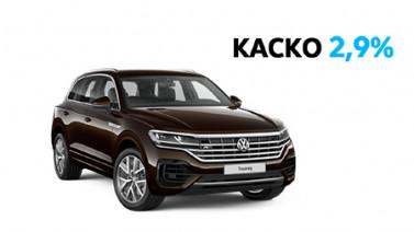 Специальный тариф по страхованию КАСКО для Volkswagen Touareg — 2,9%
