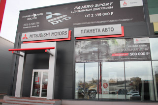 Mitsubishi Pajero Sport 2.4d AT (181л.с.) Intense